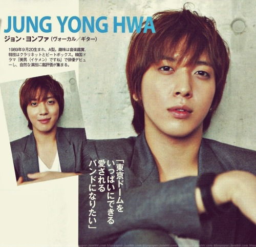 CN Blue - Yonghwa @ BITEKI Dec Issue Cr: kawa-lily2More: BITEKI Dec Issue