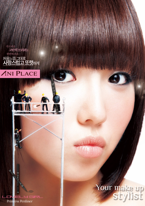 miss A for ANIPLACE view in high-res (: