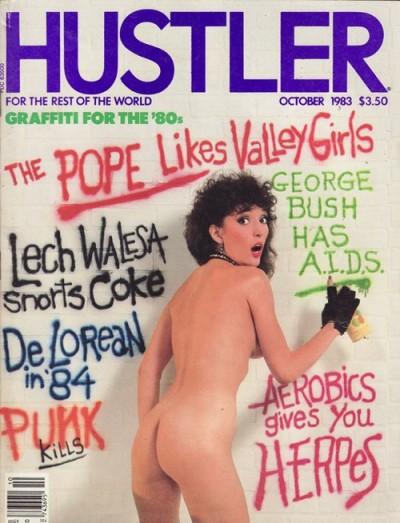 realashleyskyy:  vintage Hustler