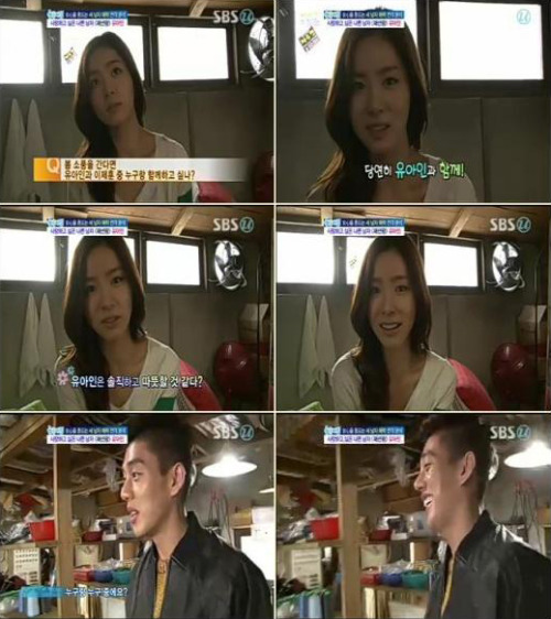 "Shin Se Kyung feels betrayed by Yoo Ah In?: ""Have fun with SNSD's"