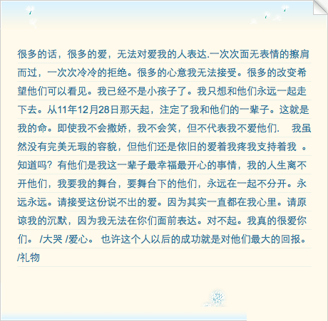 120611 Tao's Tencent weibo update<br /><br /> There are too many words and too much love that I cannot express to the ones that love me. Brushing shoulders, passing by over and over again with expressionless faces, cold and solid rejection over and over again. There are many good intentions that I am unable to accept. There are a lot of changes that I wish they could see. I am no longer a child. I just want to walk through this together with them, forever. From the 28th of December, 2011, that is the day that I am destined to be with them for my whole life. This is my life. Even if I do not know how to act like a spoiled child, or smile and laugh, but it does not mean that I do not love them. I may not have the most perfect and flawless appearance, but they still love, dote and support me. Did you know? Having them are the most happy and blissful things in my whole life, my life cannot be without them, I want my stage, and I want the people beneath the stage, to be together and not apart. Forever, and ever. Please accept this love that I cannot express. As it is always in my heart. Please forgive my silence, for I cannot express them in front of you. I am sorry. I really love all of you. /wails/heart. Perhaps the success of this person, would be the greatest form of reciprocation to them. /present</p><br /> <p>Trans: Vivi @ galaexo.comTake out with full credits. Do not add extra credits.<br /><br />