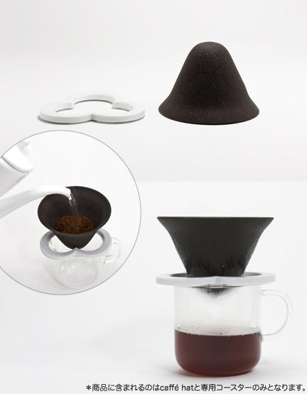 caffé hat