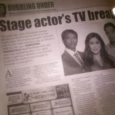 TV Break in the Tonight, in today's Star newspaper.