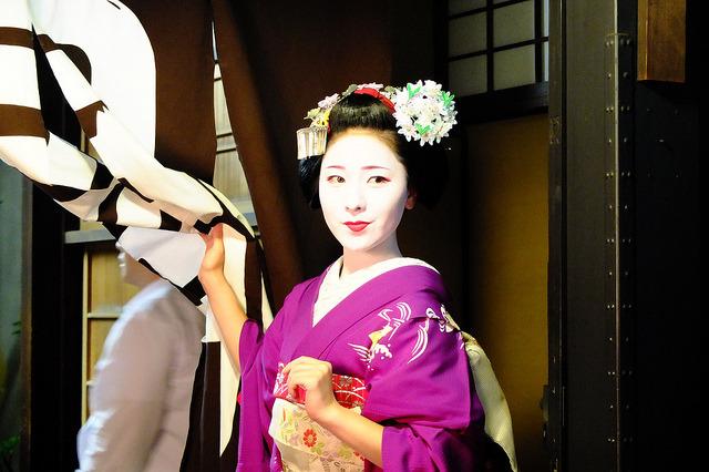 maiko Makino