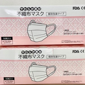 Disposable Mask 50's/ box (Made in Japan)