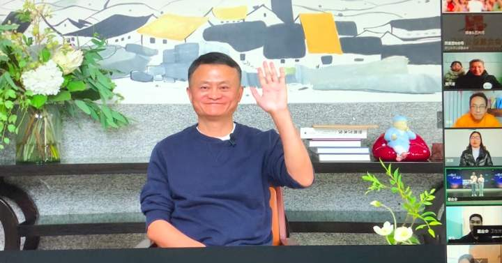 Alibaba shares jump on Jack Ma's first appearance in 3 months