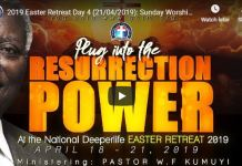 W.F. Kumuyi Deeper Christian Life Church Easter Retreat