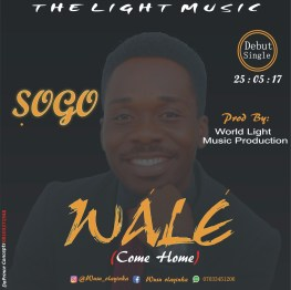 wale by sogo drops on 25th of may 2017 officially on 247gvibes