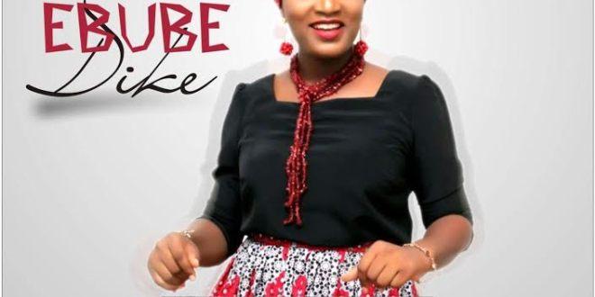 MUSIC: Ohyeen - Ebube Dike (ft Ernieola & S.O.W) 247gvibes