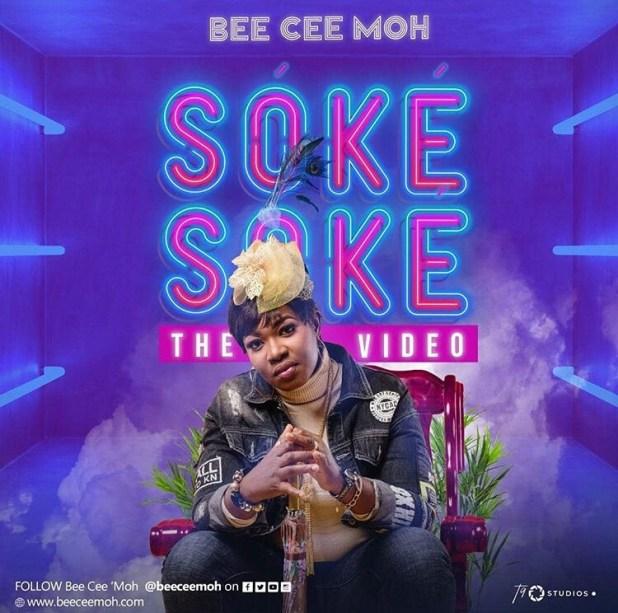 Bee Cee Moh SOKE SOKE video
