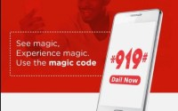 How to buy airtime from uba