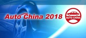 Salonul Auto de la Beijing 2018, sub semnul tranzitiei spre electromobilitate