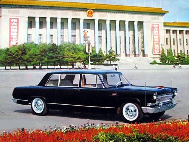 Hongqi CA770