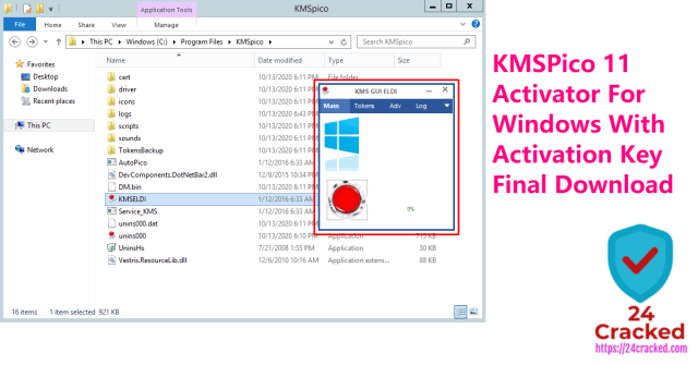 KMSPico 11 Activator For Windows With Activation Key Final Download