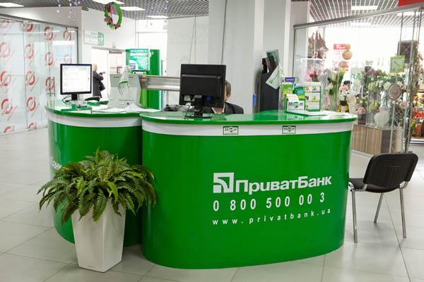 Ограничения и лимитами на картах Приватбанка