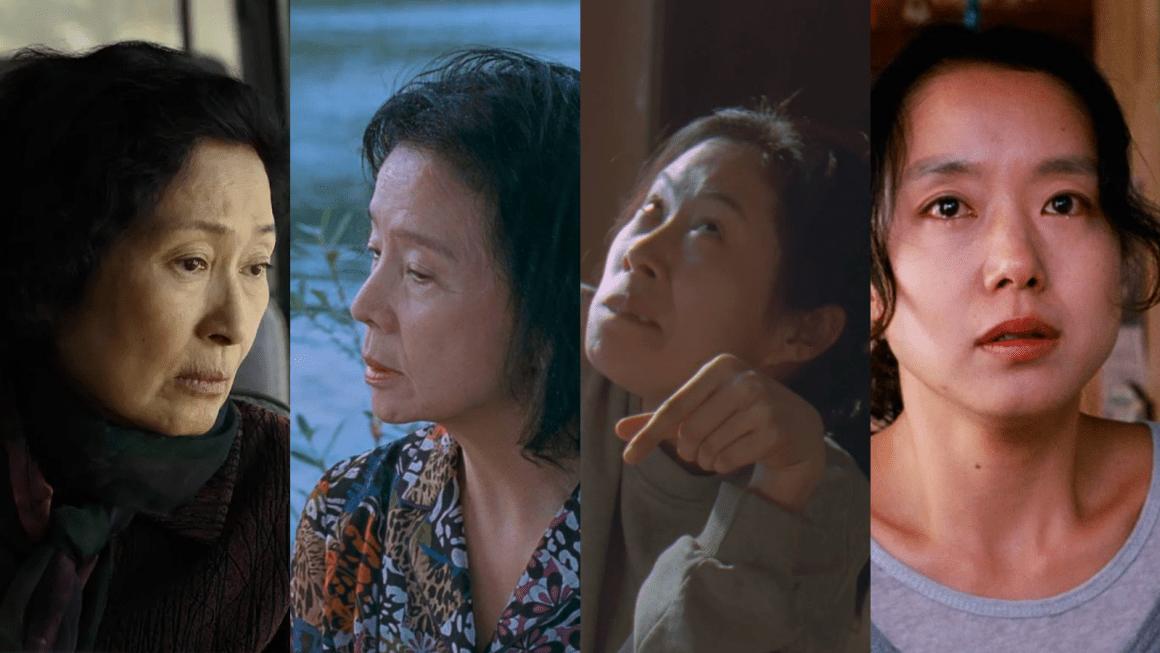 四位表演精采絕倫的韓國女演員
