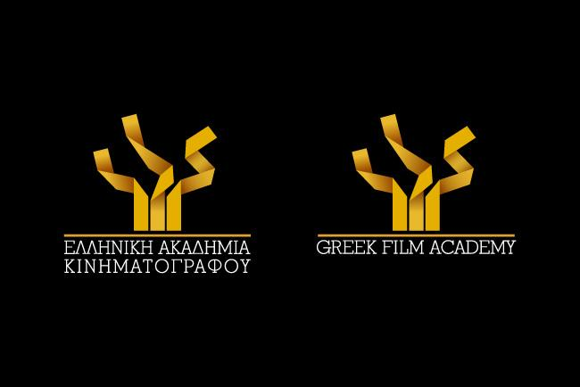 Greek Film Academy
