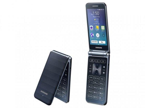 Смартфон-раскладушка с LTE от Samsung (3 фото) » 24Gadget ...