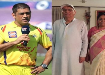 Former Indian captain Dhoni's parents recovered from Corona