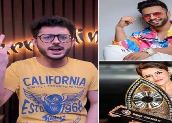 YouTuber Carry Minati fiercely insults Bigg Boss contestant, fans said ...