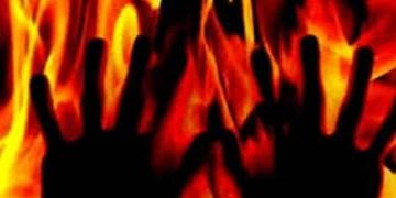 burnt alive