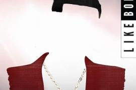 "NEW MUSIC:  Bobby Brown – ""Like Bobby"""