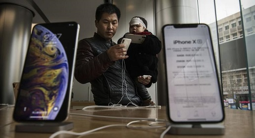 Apple Leak Reveals Radical New iPhone XI