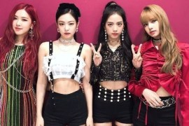 Blackpink Drops 'Kill This Love' EP — Stream