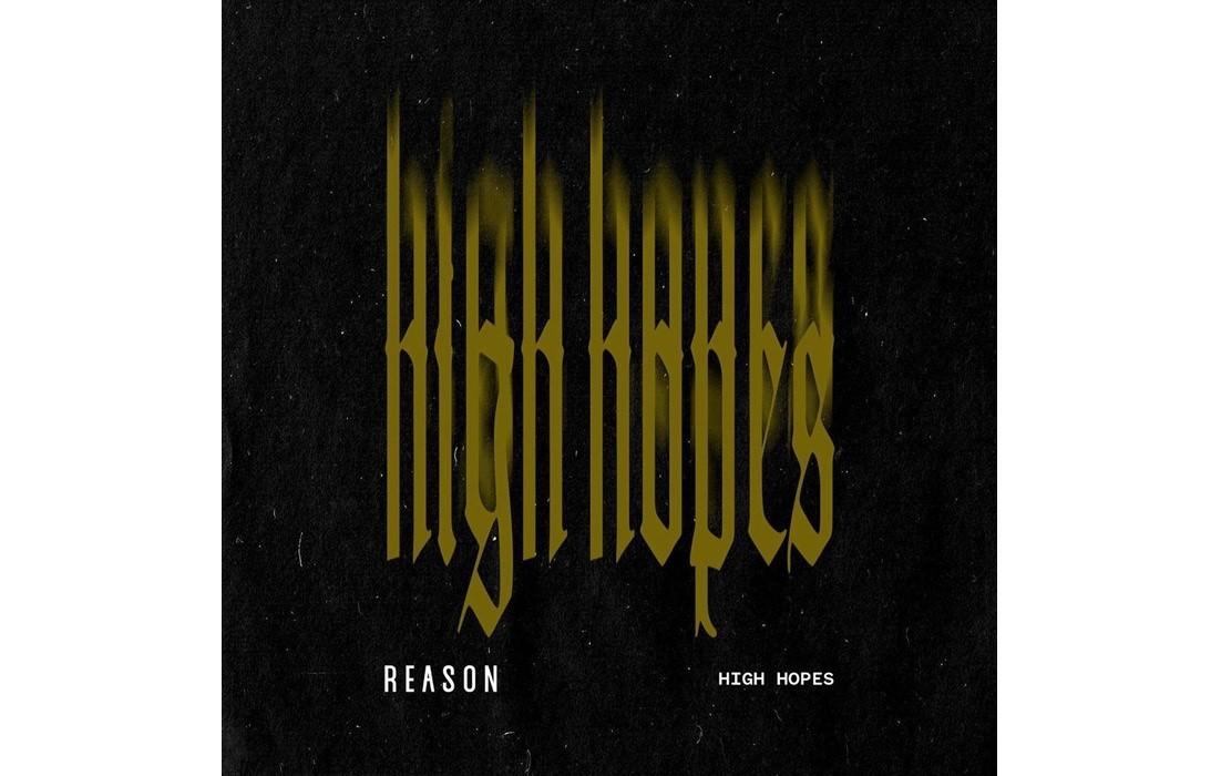 """Reason Has """"High Hopes"""" On New Banger: Listen"""