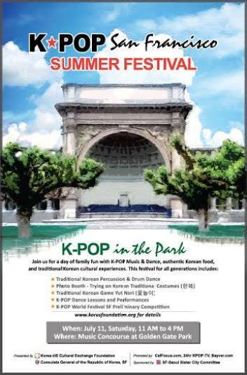 2015 kpop world festival 2