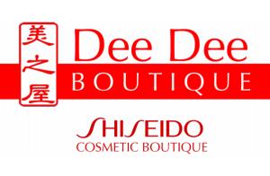 dee dee boutique logo