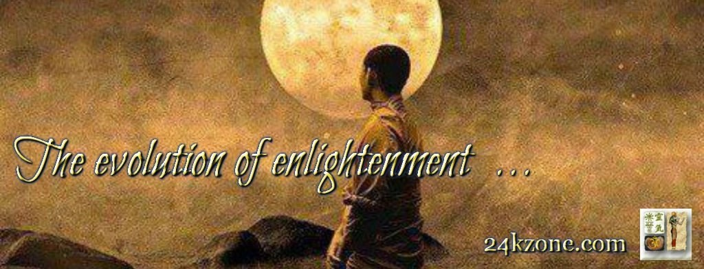 The evolution of enlightenment