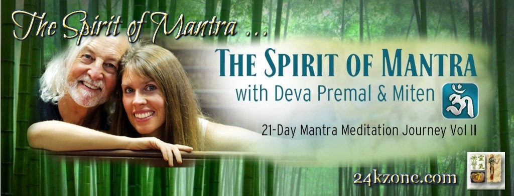 The Spirit of Mantra