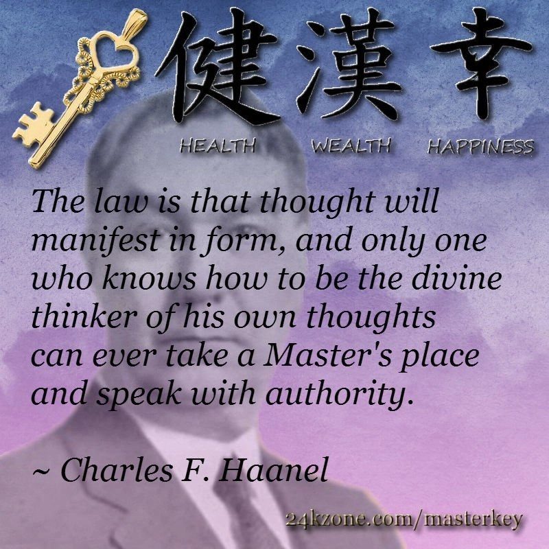 The law is that thought will manifest
