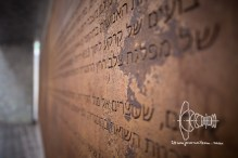 Hebrew lettering on the memorial wall.