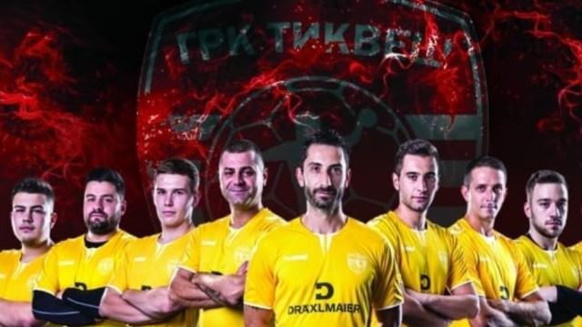 Прва машка лига, Група 2: Лидерот во Велес не би требало да има проблеми