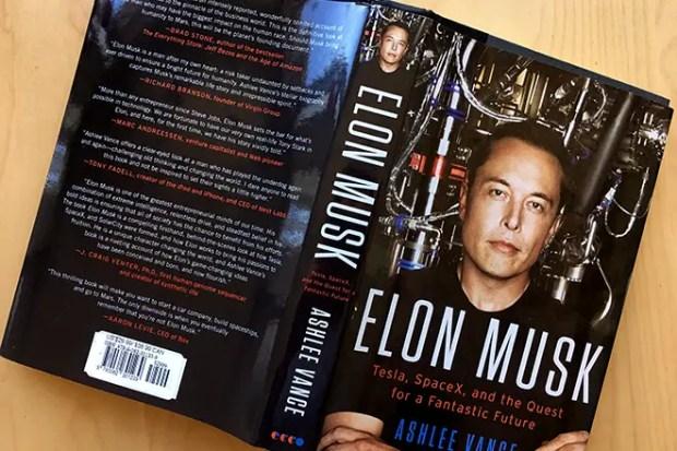 Книга Эшли Вэнса об Илоне Маске