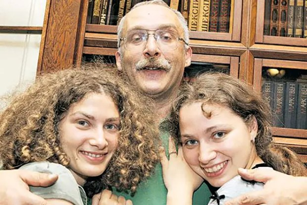Александр Друзь с дочками