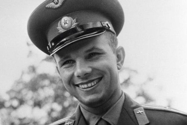 Улыбка Юрия Гагарина