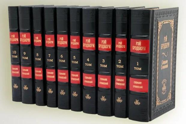 Книги Рэя Брэдбери