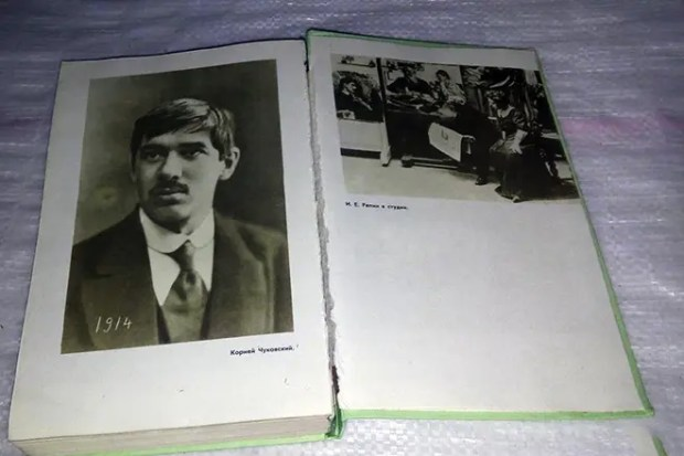 Книга Корнея Чуковского