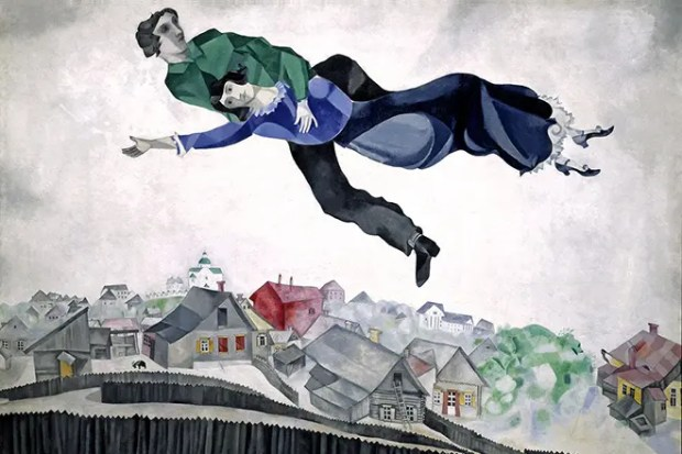 Картина Марка Шагала «Над городом»