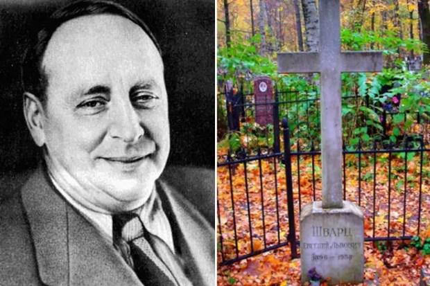 Последнее фото и могила Евгения Шварца