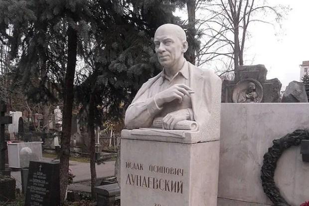 Могила Исаака Дунаевского