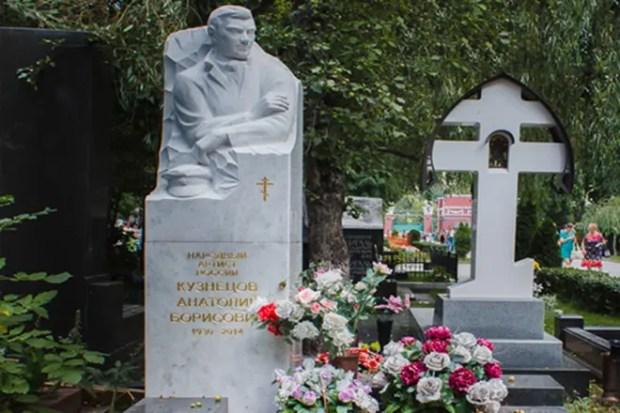 Могила Анатолия Кузнецова
