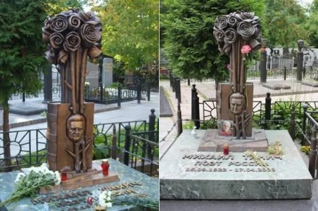 Могила Михаила Танича