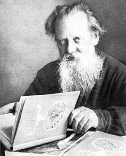 Павел Бажов фото на - 24СМИ