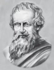 Архимед фото на - 24СМИ