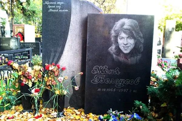 Женя Белоусов - биография, фото, личная жизнь, жена ...