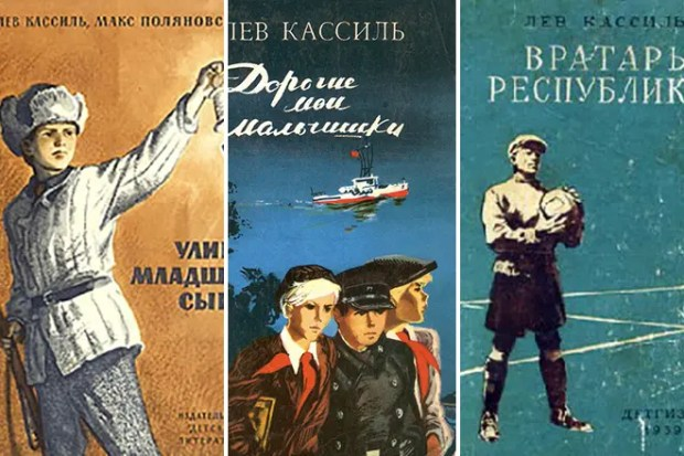 Книги Льва Кассиля